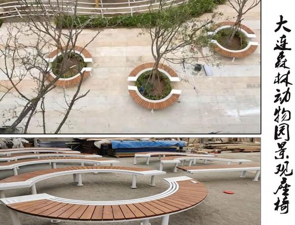 大连森林动物园树围座椅