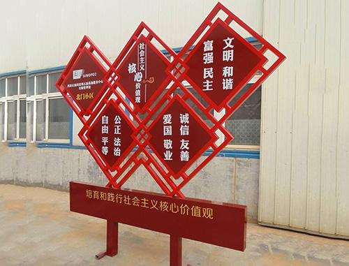 标示牌加工厂
